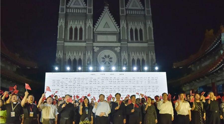 """【北堂】北京市天主教在北堂举办""""我和我的祖国""""音乐会"""