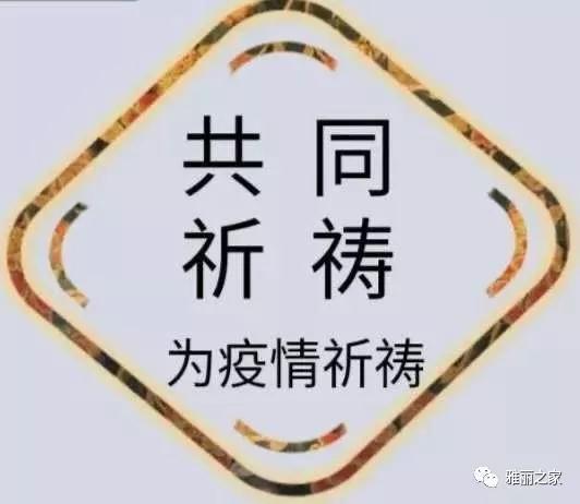 微信图片_20200127230940.jpg