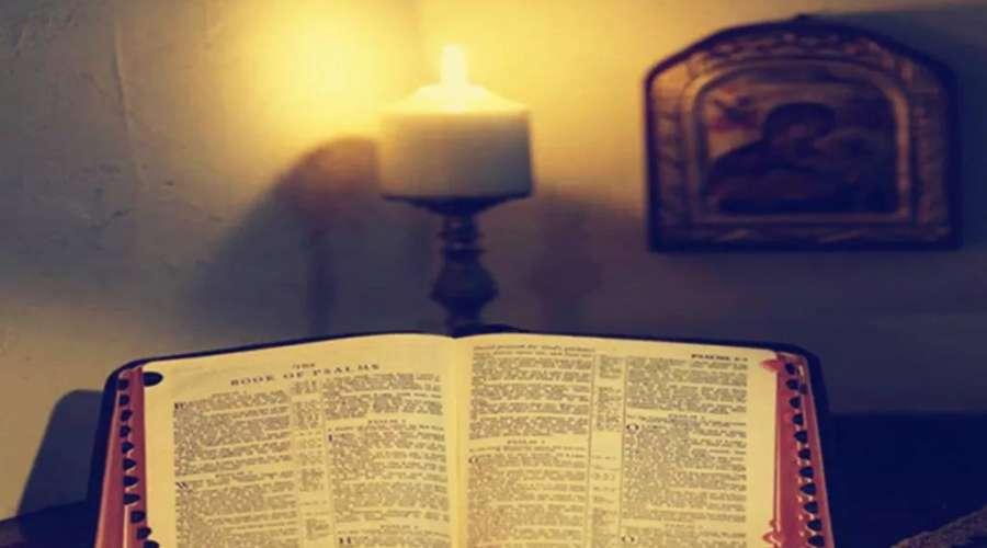 对圣经中译本的省思与展望