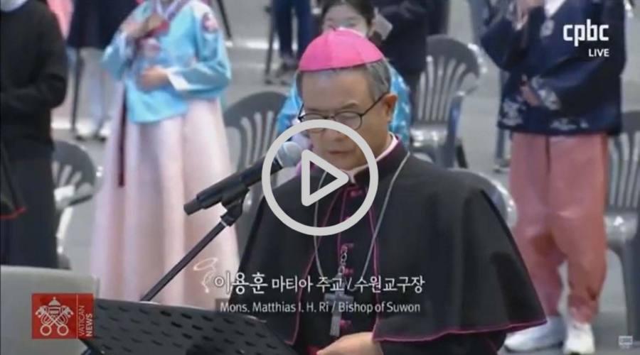 一分钟回顾韩国玫瑰山朝圣地带来的玫瑰经马拉松活动